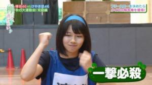 渡邉美穂はバスケの強豪高校出身?!そしてその高校とは